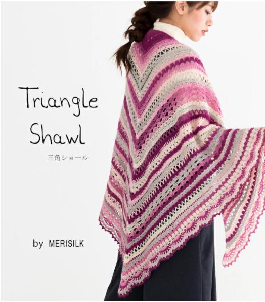 三角ショールの編み図